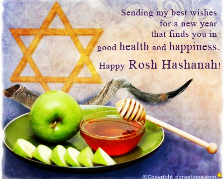 #LechLechàVideo: Rosh Hashanah