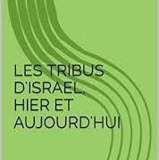 """#InstantBook: Sara Gabbai presents """"Les Tribus d'Israel hier et aujourd'hui"""""""