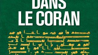 "#InstantBook: Meir M. Bar Asher presenta ""Les Juifs dans le Coran""(Albin Michel)"