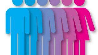 #IndaginiLechLecha: Maschile/Femminile, con Lorenzo Bernini