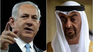 "#IndaginiLechLecha: ""L'accordo fra Israele e Emirati Arabi Uniti"""
